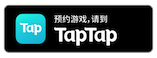 TapTap button
